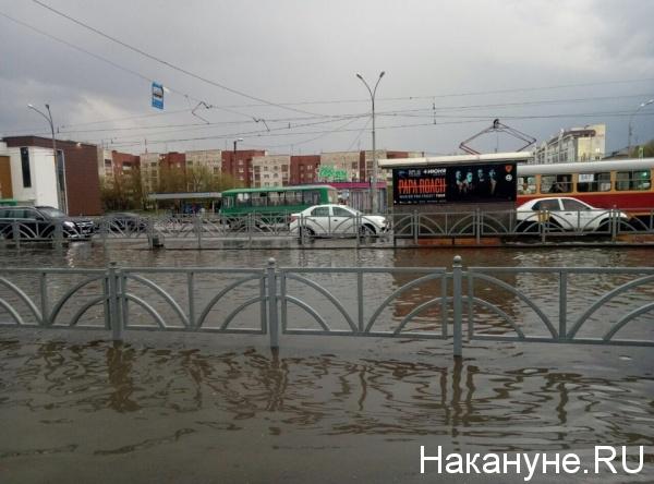 Затопление улиц в Екатеринбурге(2019)|Фото: Накануне.RU