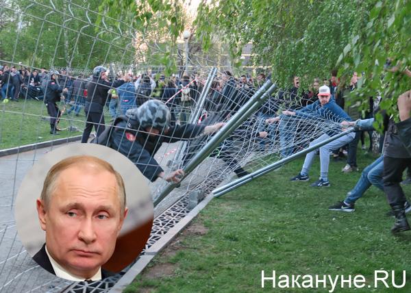коллаж, Владимир Путин, сквер, храм, протесты(2019)|Фото: Накануне.RU