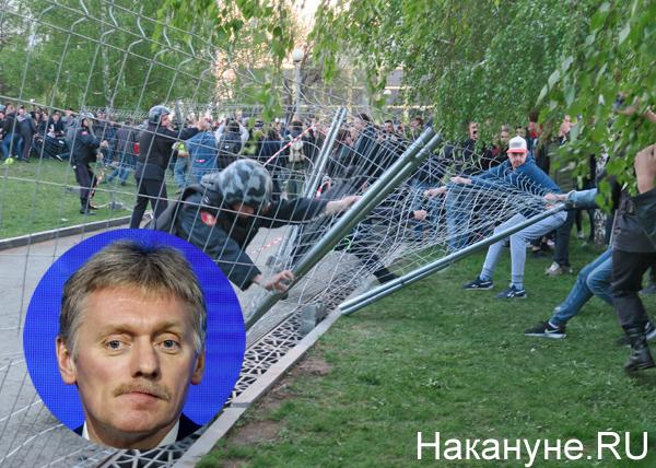 коллаж, Дмитрий Песков, сквер, храм, протесты(2019) Фото: Накануне.RU