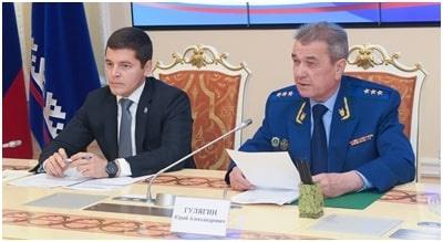 Совещание Юрий Гулягин Дмитрий Артюхов(2019)|Фото: Прокуратура ЯНАО