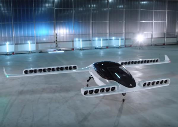 воздушное такси, Lilium(2019)|Фото: youtube.com