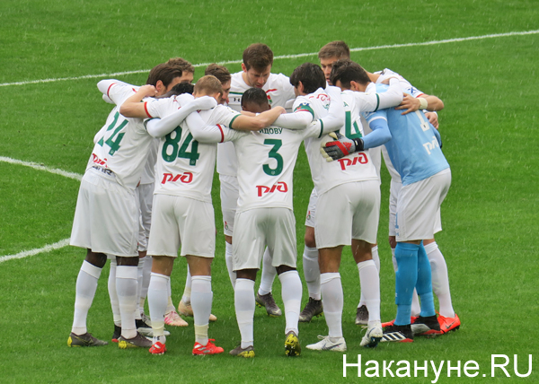 ФК Локомотив(2019) Фото: Накануне.RU