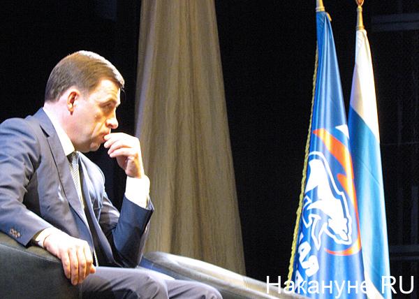 Евгений Куйвашев, задумался, думает, праймериз, Единая Россия, флаг(2019)|Фото: Накануне.RU