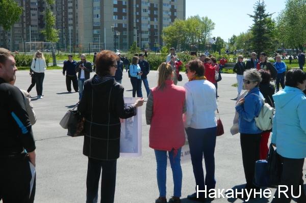 митинг, протест, пикет(2019)|Фото: Фото: Накануне.RU