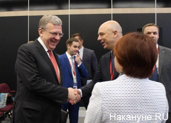 Алексей Кудрин, Антон Силуанов, Эльвира Набиуллина(2019)|Фото: Накануне.RU