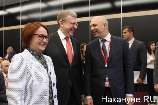 Эльвира Набиуллина, Алексей Кудрин, Антон Силуанов(2019)|Фото: Накануне.RU