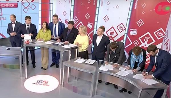 теледебаты(2019)|Фото: Югра-ТВ