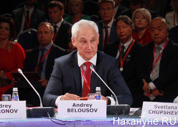 ПМЭФ-2019, Андрей Белоусов(2019) Фото: Накануне.RU