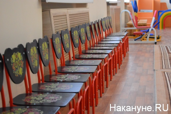 детский сад, стульчики(2019)|Фото:Накануне.RU