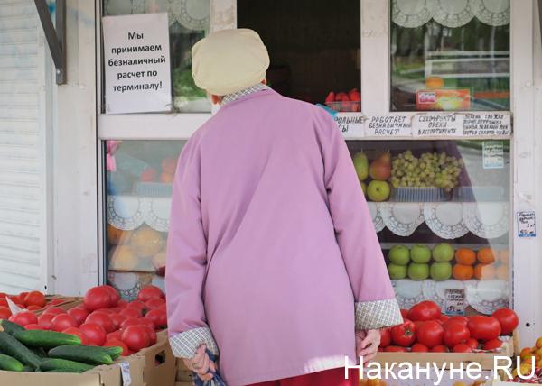 киоск(2019)|Фото: Накануне.RU