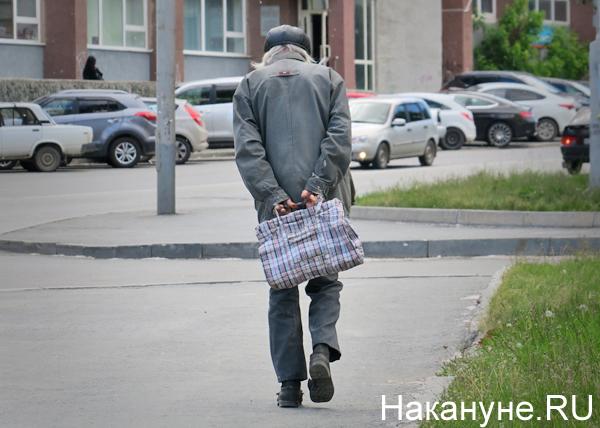 пенсионер(2019)|Фото: Накануне.RU