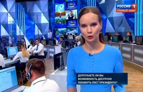 досрочная отставка Путина, прямая линия(2019)|Фото: youtube.com