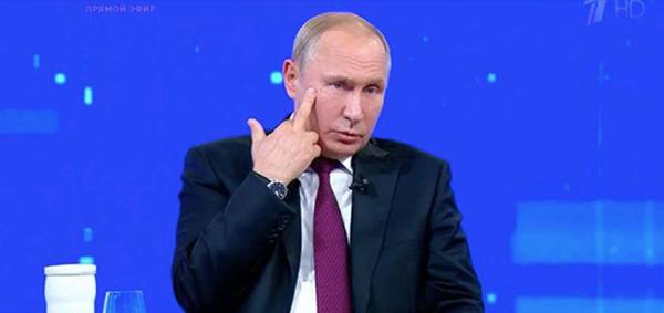 Владимир Путин(2019)|Фото: youtube.com