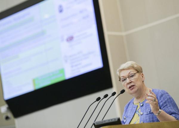 Ольга Васильева, Парламентские слушания о повышении качества образования в Госдуме(2019)|Фото: Госдума РФ