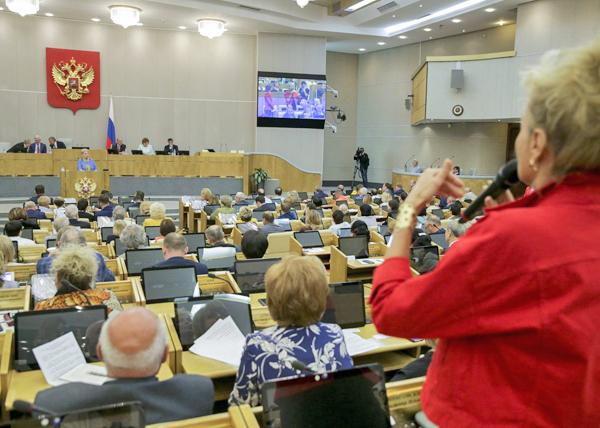 Парламентские слушания о повышении качества образования в Госдуме(2019)|Фото: Госдума РФ