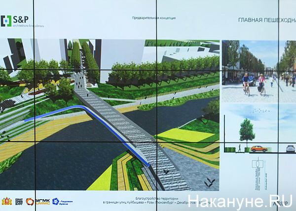 проект по благоустройству реки Исеть, участок от Куйбышева до Декабристов(2019)|Фото: Накануне.RU