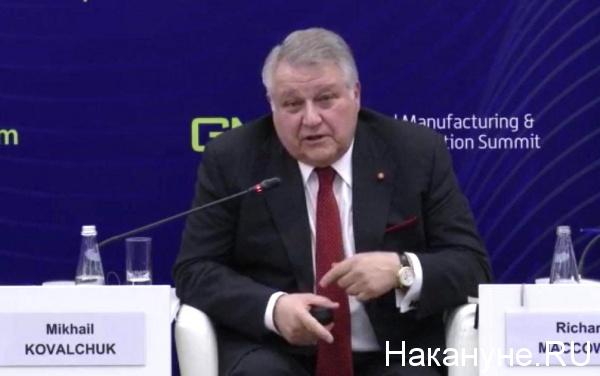 Михаил Ковальчук(2019) Фото: Накануне.RU