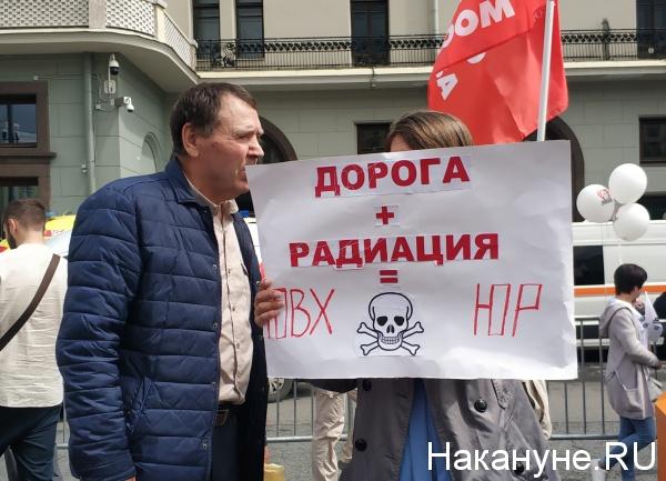 юго-восточная хорда, митинг(2019) Фото: nakanune.ru
