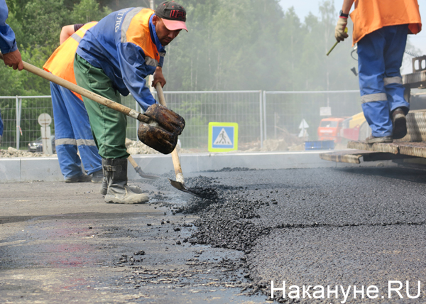 ремонт дороги(2019)|Фото: Фото: Накануне.RU