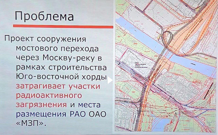 строительство юго-восточной хорды, круглый стол в ГД(2019) Фото: duma.gov.ru
