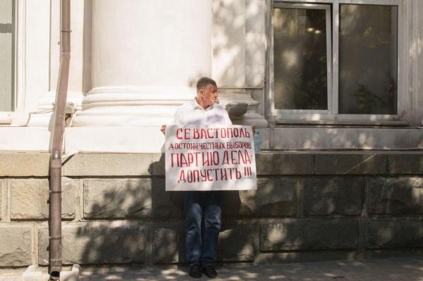 Партия Дела, Севастополь(2019)|Фото:Партия Дела