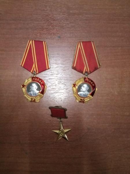 Орден Ленина, медаль Герой социалистического труда(2019)|Фото:dvtu.customs.ru