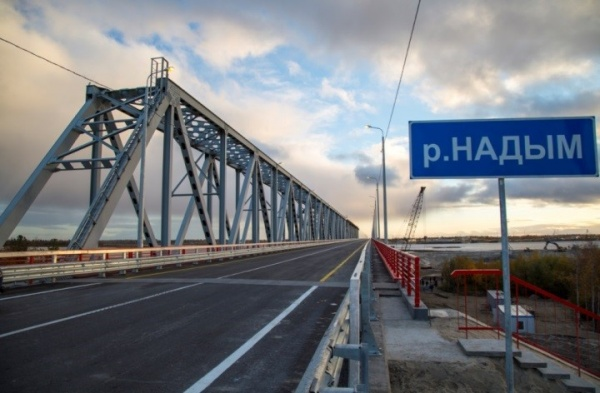 Северный широтный ход, река Надым, ЯНАО, железная дорога(2019)|Фото: Годовой отчет Корпорации развития
