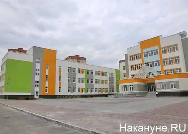 школа №65 Тюмени(2019) Фото: Накануне.RU