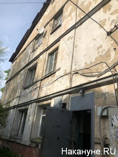 аварийный дом, стены, подвал (2019) | Фото:Накануне.RU