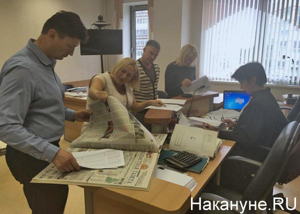 Суд, Областная газета, Департамент информационной политики Свердловской области(2019)|Фото: Накануне.RU