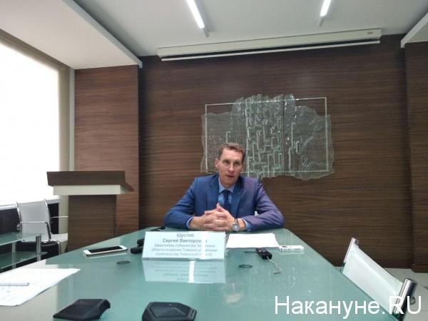 Заместитель губернатора Тюменской области Сергей Шустов(2019)|Фото: Накануне.RU