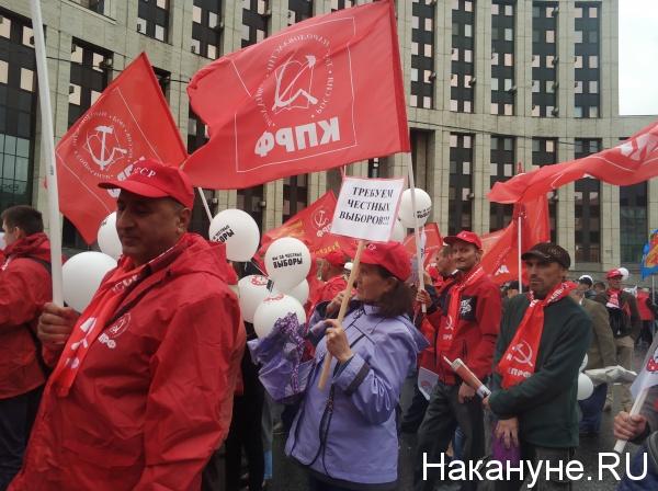 КПРФ, за честные выборы(2019)|Фото: Накануне.RU