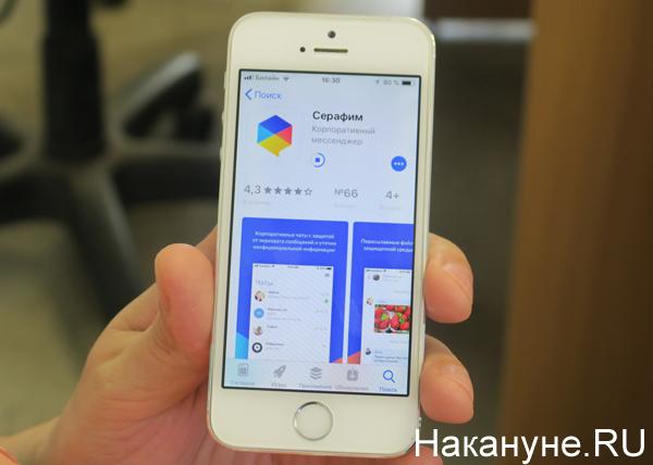 """Ngân hàng Trung ương Nga xem xét việc triển khai hệ thống thanh toán nhanh của mình trong Messenger dành cho  công ty nhà nước """"Serafim"""""""