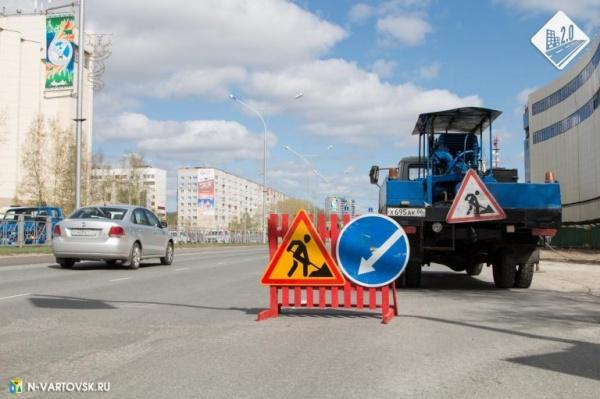 дорога, знак стоп, дорожное строительство, ремонт дорог(2019)|Фото:пресс-служба главы Нижневартовска