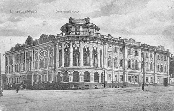 Екатеринбургский окружной суд (дом Севастьянова)(2019)|Фото: uraloved.ru