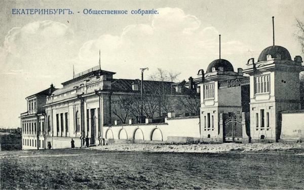 Общественное собрание (будущий Дом пионеров) в Екатеринбурге(2019)|Фото: wikimedia.org