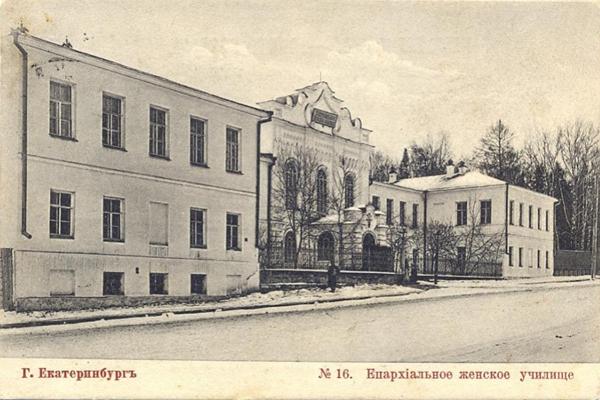 Женское епархиальное училище; монтажный колледж, Екатеринбург(2019)|Фото: wikipedia.org