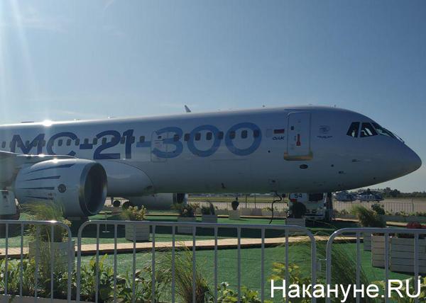 Самолет МС-21-300(2019)|Фото: Накануне.RU