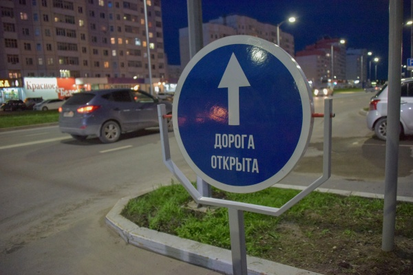 Участок дороги по Мира Нижневартовск(2019)|Фото: Администрация Нижневартовска
