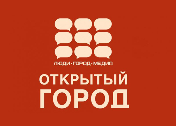 Агломерационный форум в Нижневартовске(2019) Фото: администрация Нижневартовска