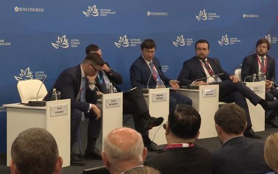 Восточный экономический форум(2019)|Фото:forumvostok.ru