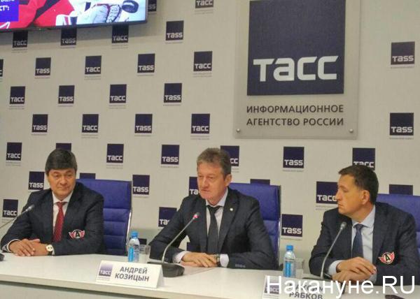 Андрей Мартемьянов, Андрей Козицын, Максим Рябков(2019) Фото: Накануне.RU