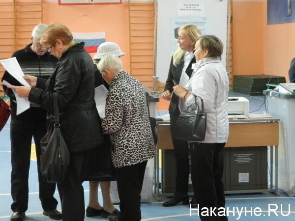 8 сентября, день выборов, голосование, Челябинская область(2019) Фото: Накануне.RU