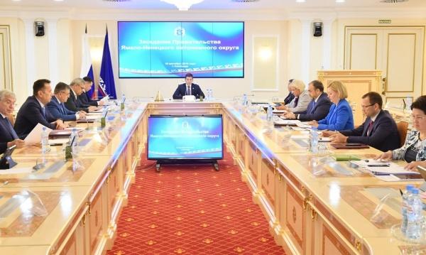Заседание правительства Ямала(2019)|Фото: Правительство Ямала