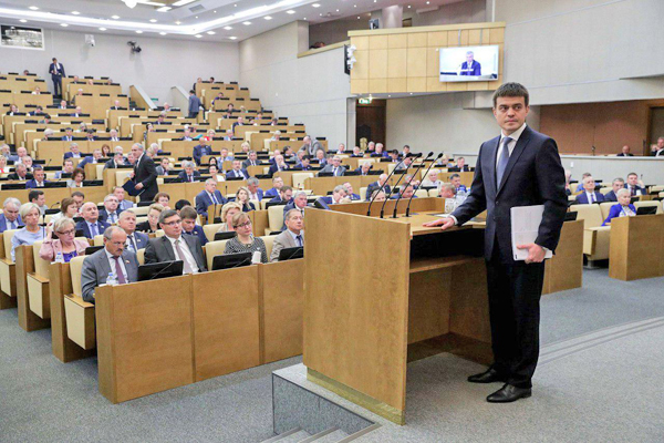 Михаил Котюков(2019)|Фото: Госдума РФ