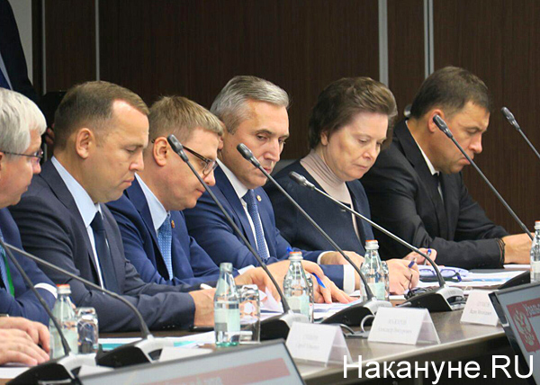 Заседание Совета по экономической политике при полпреде в УрФО(2019)|Фото: Накануне.RU