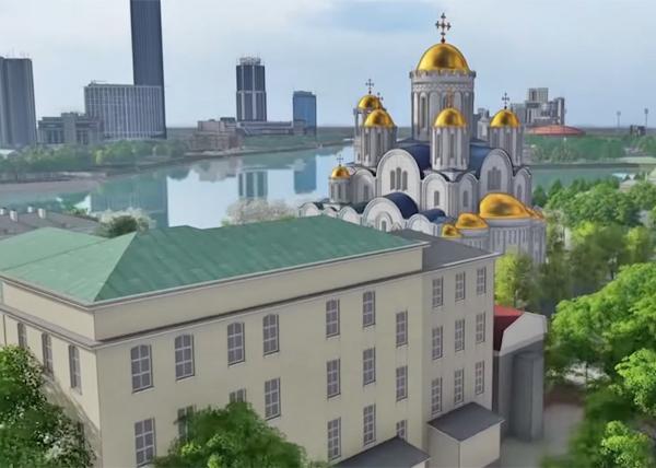 Проект храма святой Екатерины на ул. Горького, 17(2019)|Фото: Мэрия Екатеринбурга