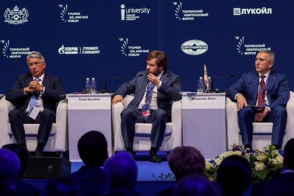 Павел Сорокин, заместитель министра энергетики РФ, Тюменский нефтегазовый форум(2019)|Фото: Фотохост-агентство ТАСС
