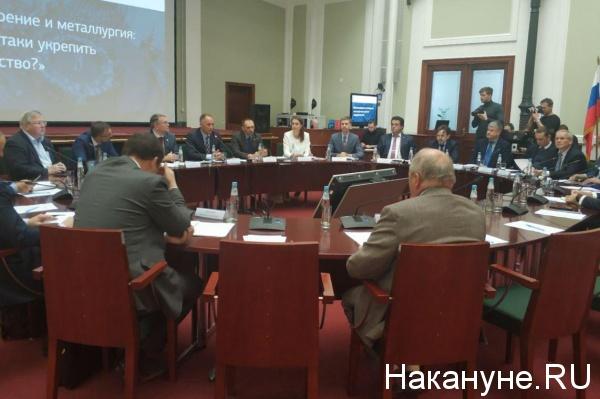 Совет ТПП, Константин Бабкин, Дмитрий Курочкин(2019)|Фото: Накануне.RU