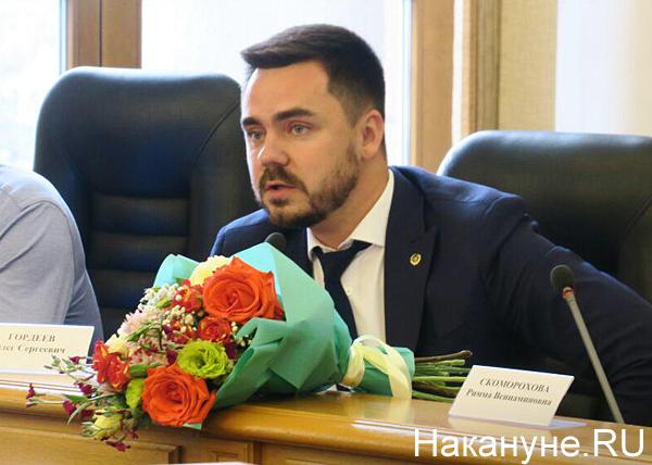 Екатеринбургская городская дума(2019)|Фото: Накануне.RU